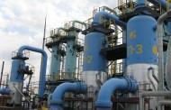 Украина занимает второе место в Европе по запасам газа в хранилищах