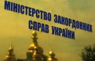 Глава МИД обсудил сотрудничество Украины и Samsung