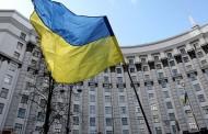 В Украине отменят налог на импорт