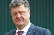 В Украине успешно проходят реформы