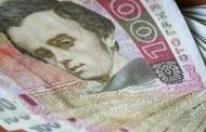 В Украине с 1 января повысят минимальную зарплату