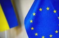 Украину посетит вице-президент Еврокомиссии