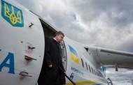 Президент Украины встретится с руководством ЕС