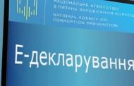 Президент озвучил, когда заработает система е-декларирования