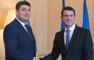 Кабмин назначил главу делегации для переговоров со странами ЕС