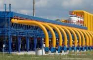 Украина и Румыния объединяют свои ГТС