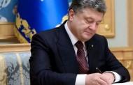В Украине защитят права собственности